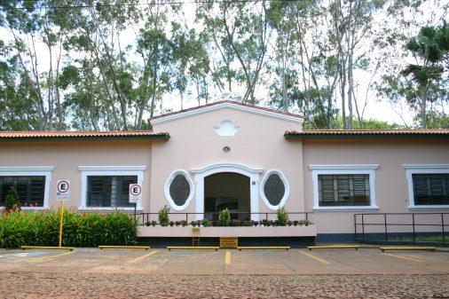 Fachada Prefeitura do Campus de Ribeirão Preto (PCARP), 2008