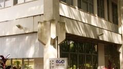 Escola de Comunicações e Artes II – ECA