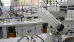 Instituto de Química – Laboratório do IQ