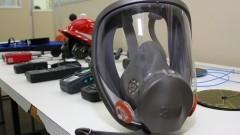 Laboratório de Controle Ambiental, Higiene e Segurança na Mineração – EP